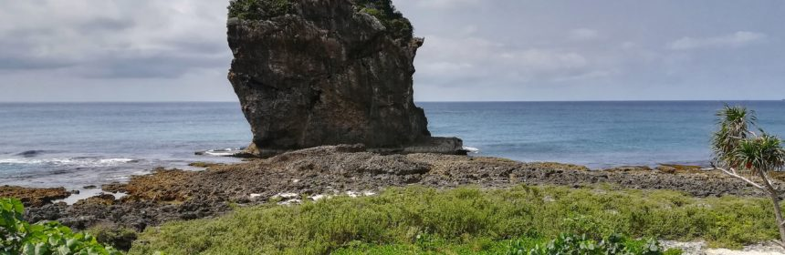 kenting taiwan sail rock