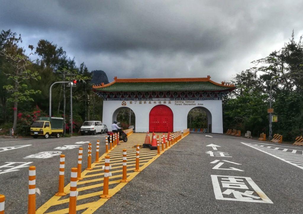 taiwan kenting national park